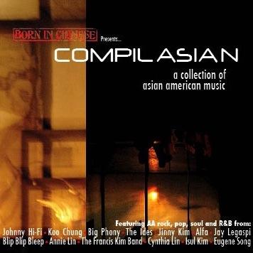 compilasian-cover-art.jpg